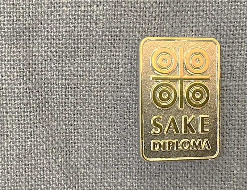 Sake Diploma